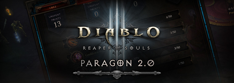 The First Paragon 2000 Reveals Flaws in the System