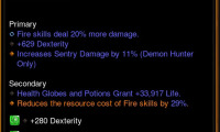 dh-s2-chest