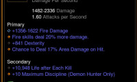 dh-s2-weapon