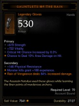 v220-preview-gauntlets-of-the-rain